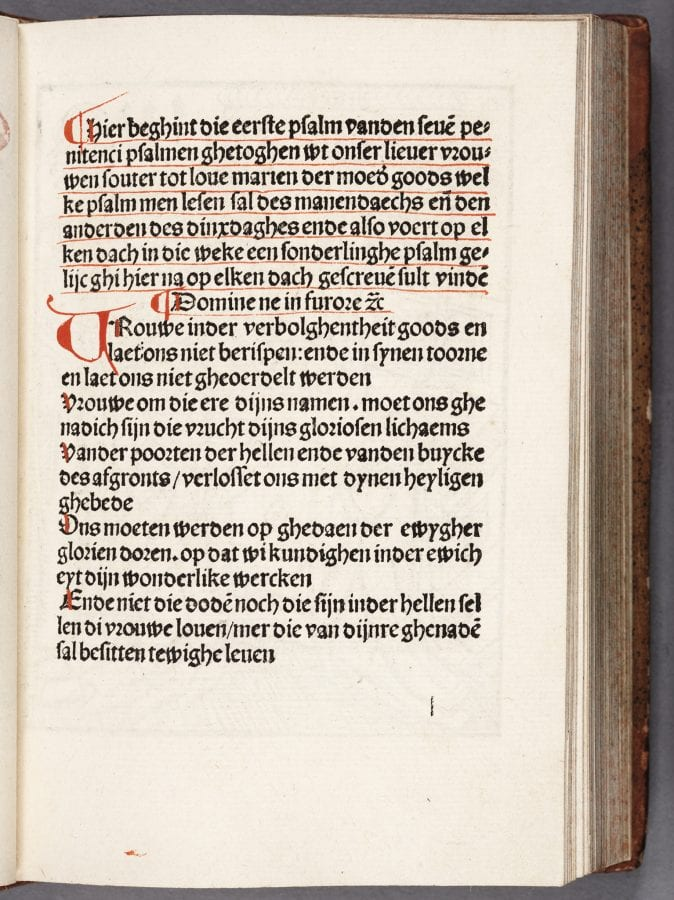 Psalm from the Psalter of Our Lady (Souter OLV) (, 1483,  Huntington Library, San Marino, Calif.