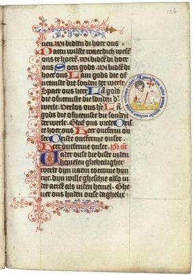 Unknown, Lamb of God roundel illusionistically painted in , Koninklijke Bibliotheek, The Hague