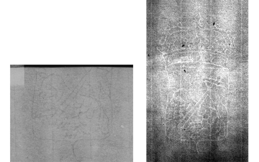 Left: Watermark under investigation. Right: Paschal Lamb A.b